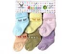 Детские махровые носки для новорожденных