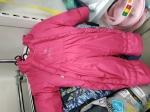 """Комбинезон утепленный  Крошка Я """"Маленькая принцесса"""", розовый,"""