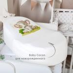 Кокон-матрас для новорожденного Топотушки Baby Cocon 138/1